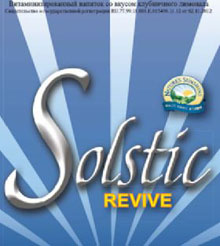 Solstic Revive Солстик Ревайв